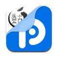 PPhelper icon small 120px