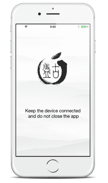 pangu_jailbreak_download-iphone-6-