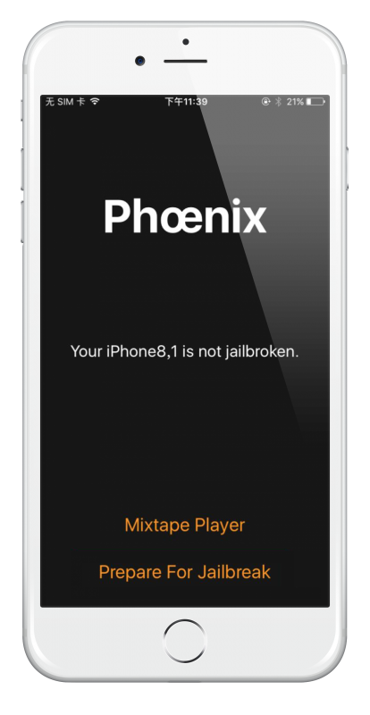 Phoenix Jailbreak Download ( iOS 9 3 5 )