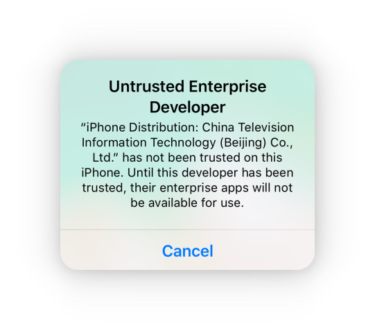 untrusted enterprise developer