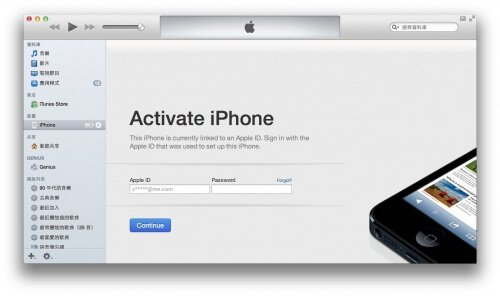 activation ios 7 iphone 5