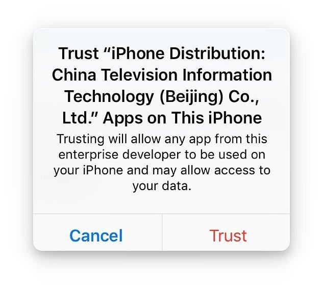 airshou-profile-trust
