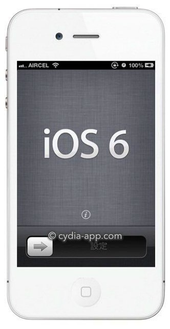 iOS 6 - iOS 6 1 6 Download ( IPSW Link )