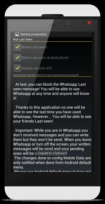 how to delete last seen in whatsapp