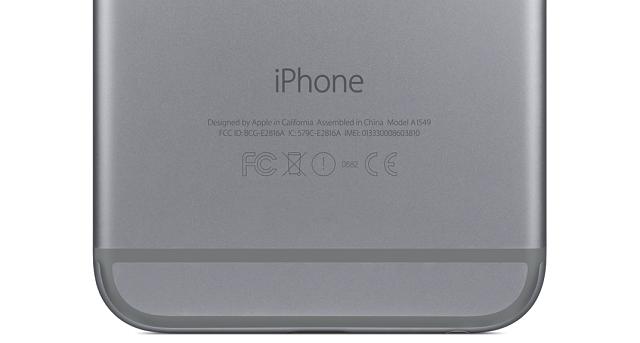 iphone 6 rear imei
