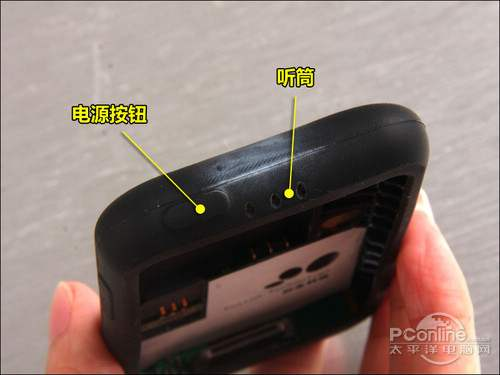 ipod_touch_conversion_kit (2)