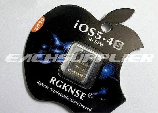 R-SIM-iphone-4S-Unlock