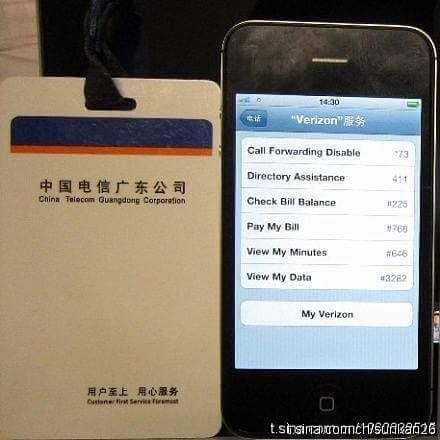 Unlock-Verizon-iPhone 4
