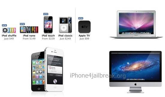 apple product line 2012