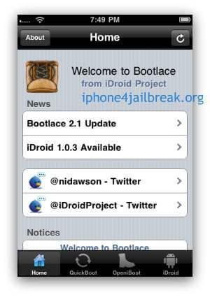 bootlace_menu_select
