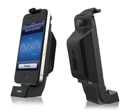 gps car kit iphone 4