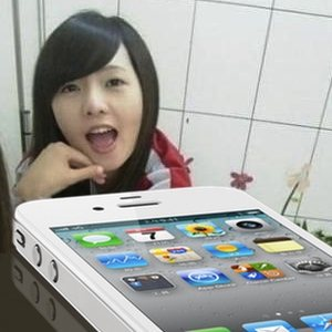 iPhone-4-Virginity-Girl-China