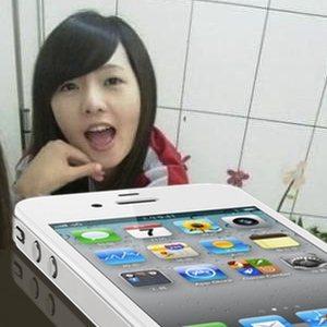 iPhone-4-Virginity-Girl-China