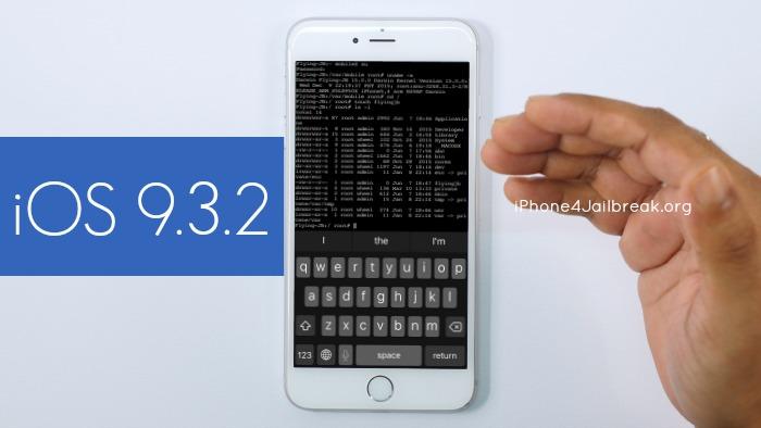 ios 9.3.2 jailbreak iphone 4