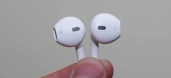 iphone 5 headphone