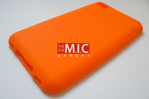 iphone 5 silicone case