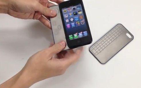 iphone keyboard case-Optimized