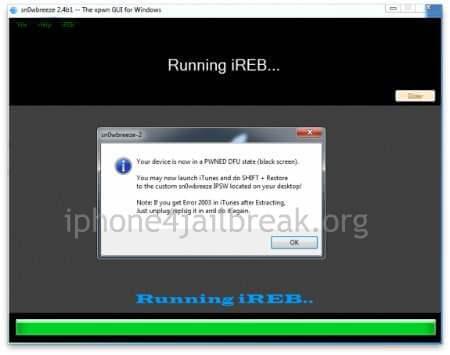 ireb 4.3.1