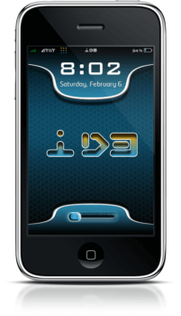 lock screen optional_id3
