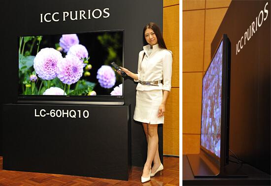 retina tv sharp 60 inches purios