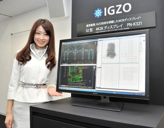 sharp retina monitor tv 32 inches
